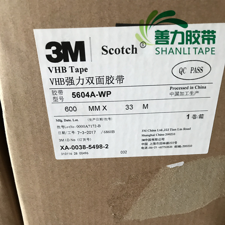 3M 5604副本