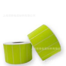 廠家生產加工不干膠 對外加工食品貼紙 透明貼紙 pet貼紙加工
