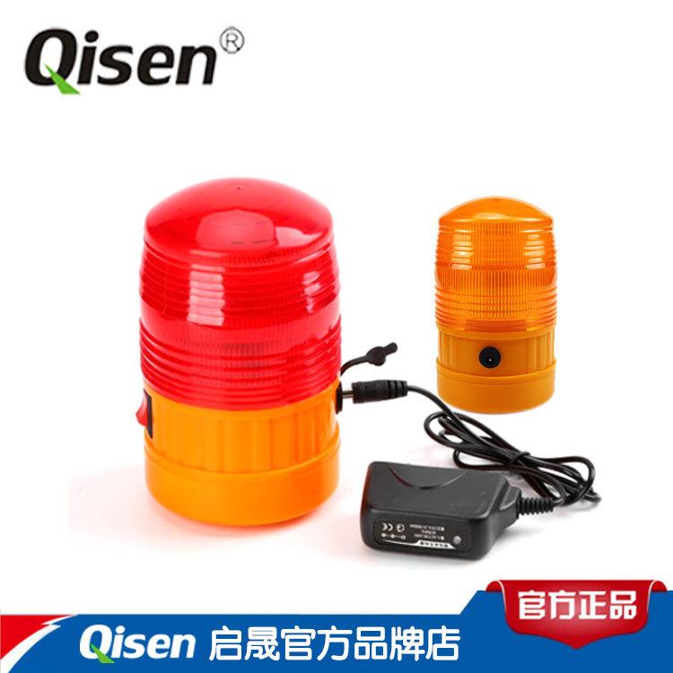启晟LED充电警示 LTD5088C路障施工便携式红色可充电交通信号灯