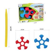 塑料套圈圈地摊玩具儿童益智运动户外套圈玩具 五角投掷套圈 批发