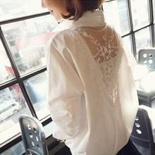 2018春秋装韩版衬衫女大码蕾丝拼接长袖白衬衣百搭上衣