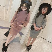 新款女童裝寶寶開春新款潮流韓版針織毛衣套裝(上衣+裙子)