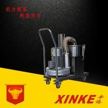 供應--工業濾芯吸塵器 旋渦式真空吸塵器 小功率工業吸塵器