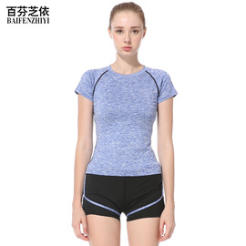 Yoga suit women's autumn and winter gym loose running clothes professional skinny pants skinny sports suit