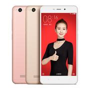 正品行货 红米4A 5.0英寸全网通4G智能安卓四核双卡双待 手机批发