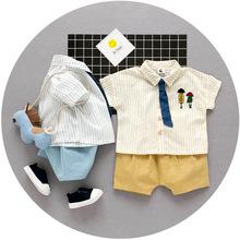 寶貝真乖 男小童韓版綉花豎條襯衫兩件套 2017夏季新品 男童套裝