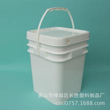 厂家优质供应食品级材质20L正方形塑料桶  20升方桶
