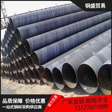 大口徑法蘭連接螺旋鋼管 循環水用焊接鋼管 電力用Q345B螺旋鋼管