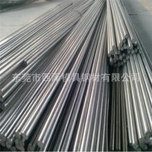 现货供应德国萨斯特GS2379高耐磨冷作工具钢 进口GS2379模具钢材