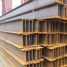 H型鋼 Q235/345  規格150*150 350*175 400*200  橋梁結構型鋼