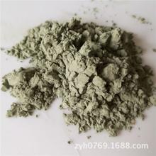 一級綠碳化硅微粉綠碳化硅粒度砂陶瓷噴砂研磨彈性磨塊用綠硅微粉