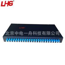 1U高密度48芯光纤配线架24口位熔接LC-LC光缆接头盒尾纤?#26377;?#31665;