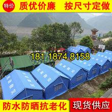 帐篷防雨布 篷房定做 推拉棚防水布 厂家直销 价格合理 保用5年