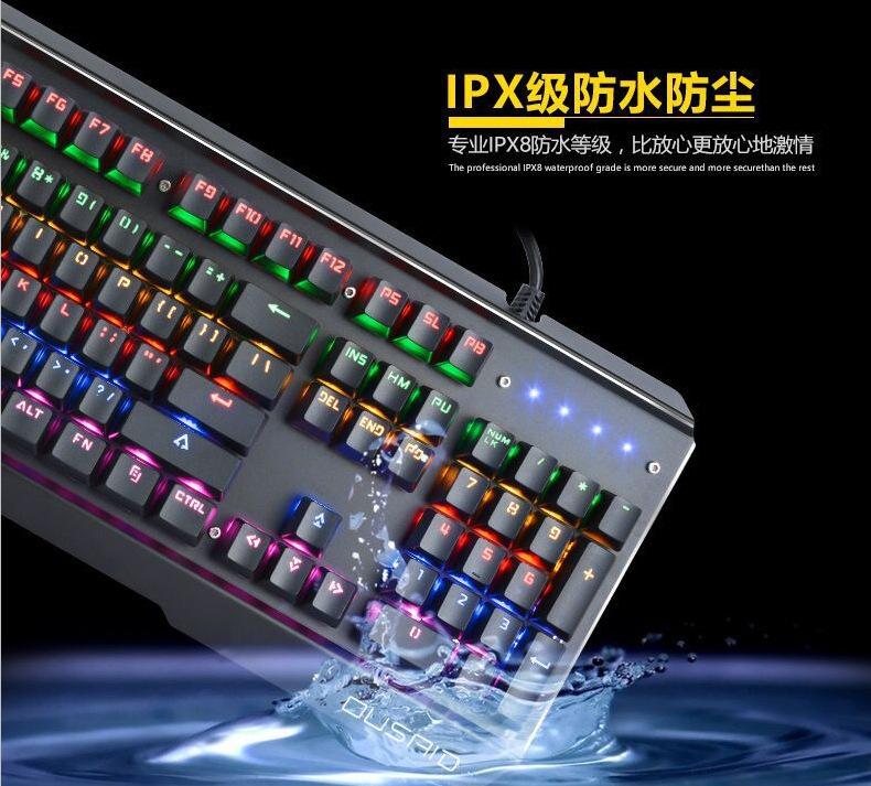 厂家直销 正品欧赛得光学青轴机械键盘 防水防尘 跑马灯 网吧专用
