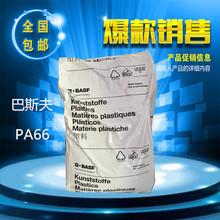 天然纺织原料E45C-454196957
