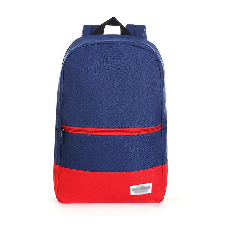 双肩背包女防水背包高中学生书包休闲旅行包男电脑包可定制