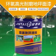 脱硫除尘设备8B6-862496751