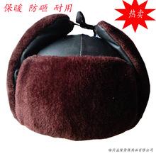 厂家直销冬季防寒安全帽工地保暖头盔短毛棉安全帽