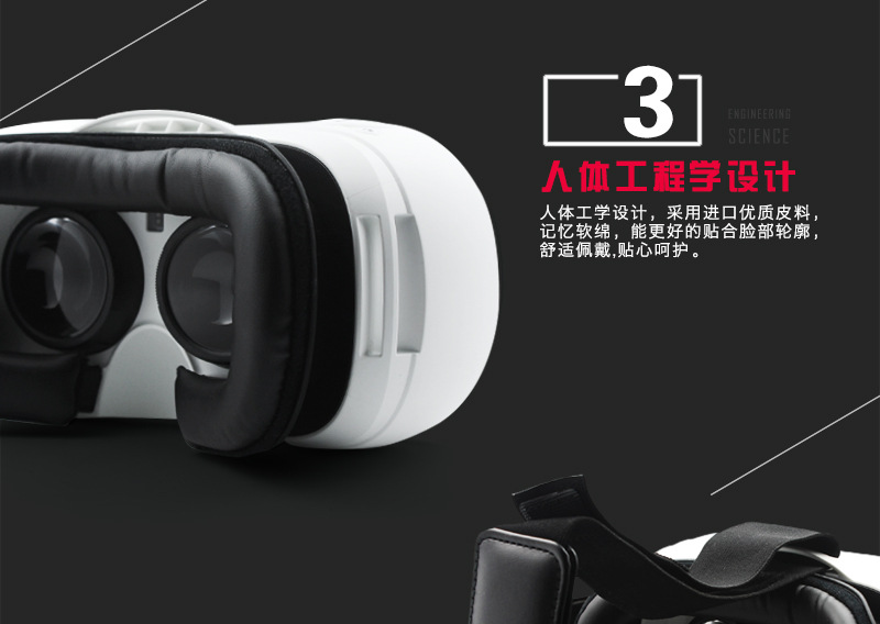 VR Virtual Reality Glasses Home Theater Head-mounted 3D gaming glasses one machine VR one machine