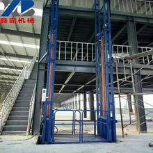 定制貨梯升降機 倉庫升降貨梯 固定導軌式電動液壓升降平臺