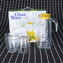 玻璃水壶波纹水具五件套 促销冷水壶果汁壶赠品水具礼品定制LOGO