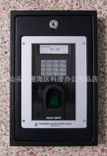 中控F8金屬保護盒(護罩)