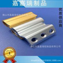 加工定制铝合金门窗合页铝合金合页铝型材加工定做 铝制品cnc加工