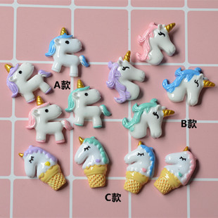 Unicorn accessories resin cartoon diy children's handmade hair accessories accessories diy cream mobile phone case material wholesale