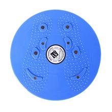 家用扭腰盤 扭腰機 健身磁性扭腰器 實用多功能健身器材