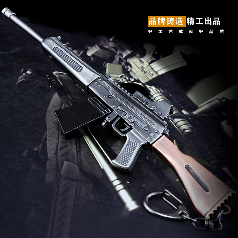 1:6 1/6 SAIGA-12K S12K toy Soldier Accessory weapon