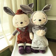 創意小清新可愛情侶兔公仔娃娃 英倫田園小兔子毛絨玩具生日禮物