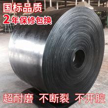 输送带生产厂家 耐磨橡胶输送带 强力尼龙输送带 防滑人字输送带
