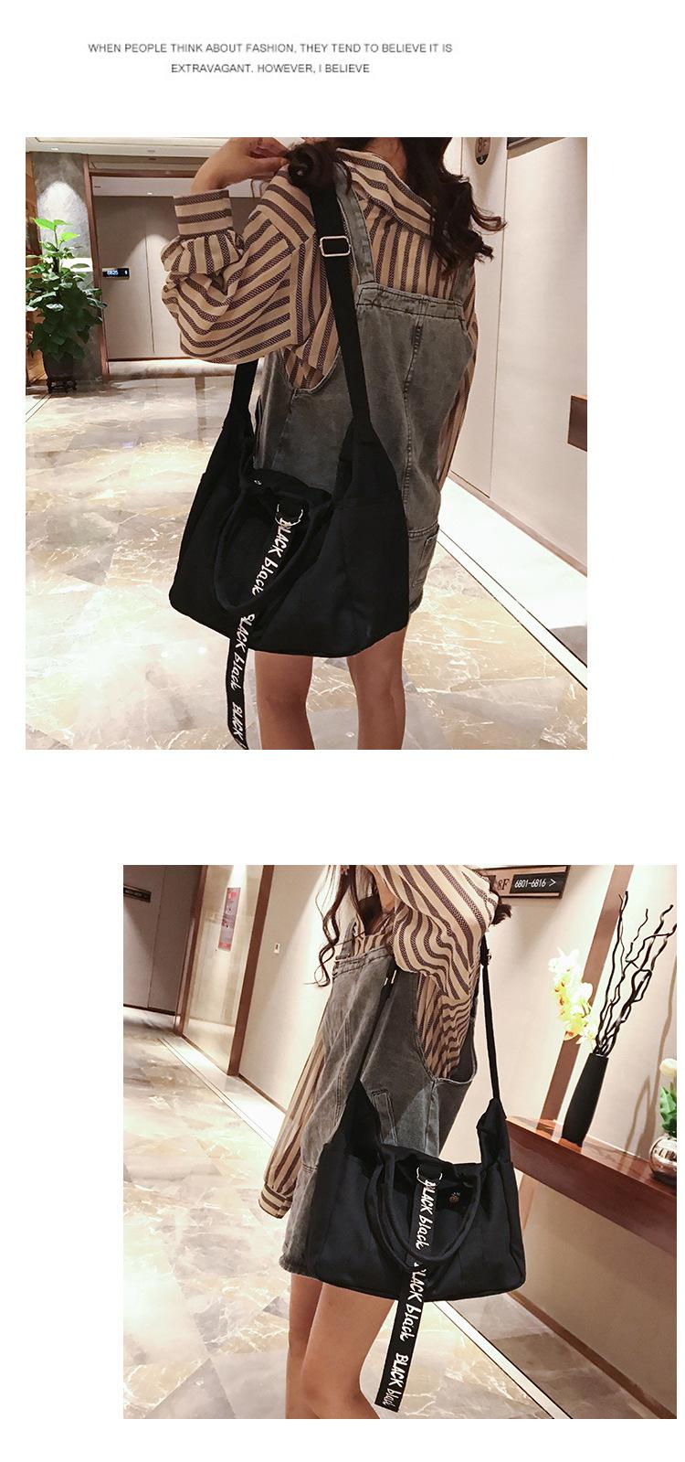 Korean version canvashandbag (black)NHPB0327-black