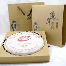 云南七子饼茶普洱茶357g 特产食品茶叶批发 勐泐古花香韵黑茶礼盒