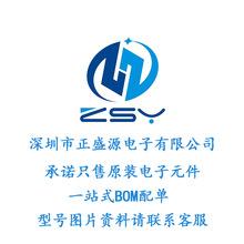 FQA6N90C全新原裝 專業一站配單集成電子元器件IC