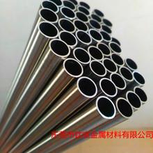供應環保304不銹鋼毛細管316L不銹鋼精密管無縫管 毛細管切割加工