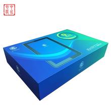 东莞平板电脑天地盖礼品盒长?#19981;?#38376;厚街7/8/9/10寸ipad精装彩盒