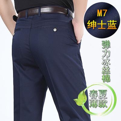 新款微弹夏季薄款中年男裤直筒宽松男士休闲裤商务长裤子男式裤子