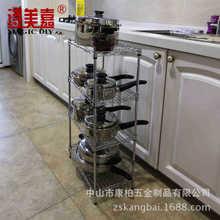 詩美嘉工廠直銷不銹鋼廚房置物架鍋架層架廚房用品收納架可訂制