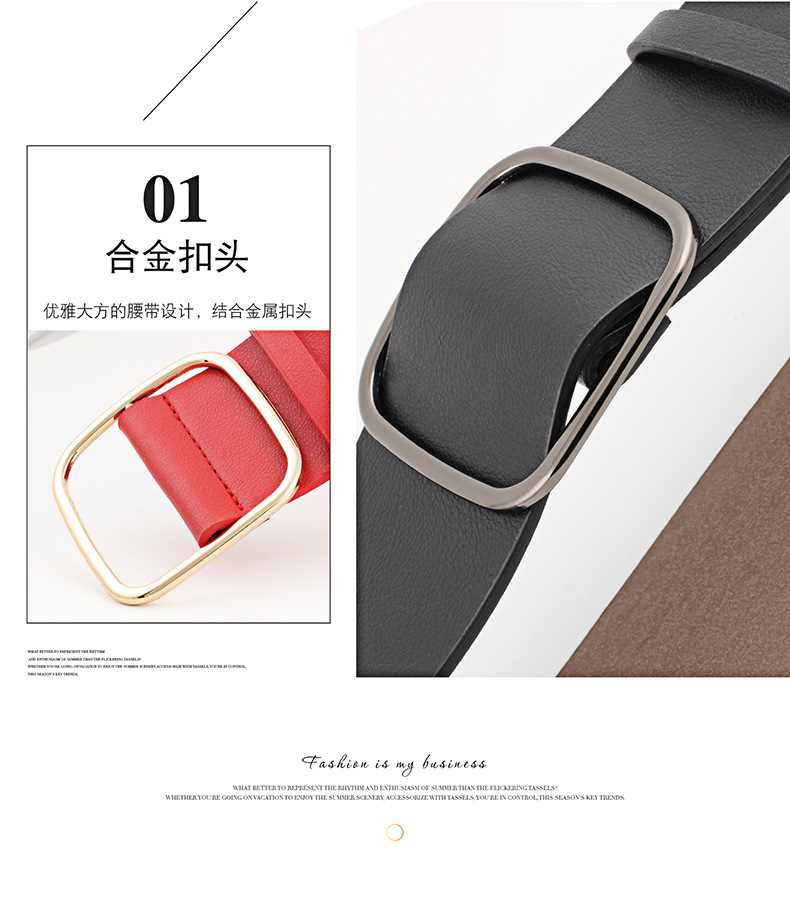 Fashion metal square buckle wide belt NHPO151791