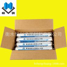 塑料造粒机FC8B572-857