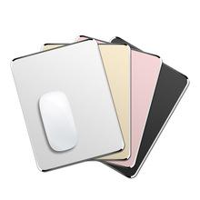 厂家直销铝合金鼠标垫支持定制镭射LOGO彩色金属鼠标垫