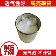 充气泵6EC55-655868