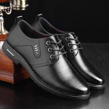 2020秋季新款男鞋 男士商务休闲皮鞋 上班族男士皮鞋真皮正装鞋子