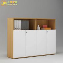 办公室家具文件柜办公室矮柜简约现代储物柜开门柜资料茶水柜板式