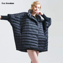2018冬季新款高端女裝斗篷外套時尚 輕薄羽絨服女中長款加肥大碼