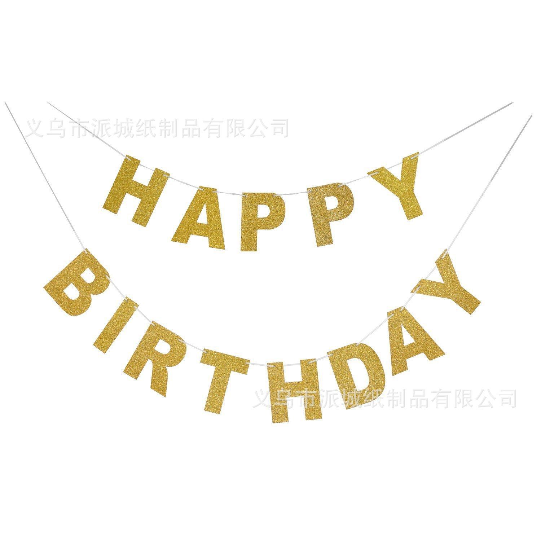 Birthday Sign Ups: Ÿ�置年级毕业照_2019照片墙拉旗 Ő�学会毕业照场地 Ź�级毕业照 ư�球道具