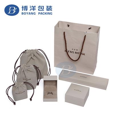 时尚宝石饰品盒爆款塑胶套装珠宝盒系列定制 首饰包装盒定制批发