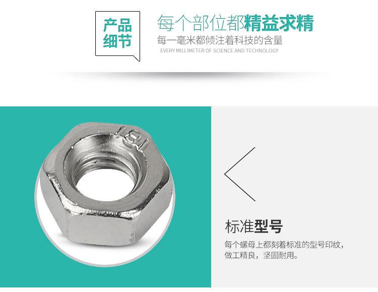 镀镍螺母 电子螺帽 六角螺丝帽 DIN934螺栓帽M1.4-1.6-2.5-3.5-4