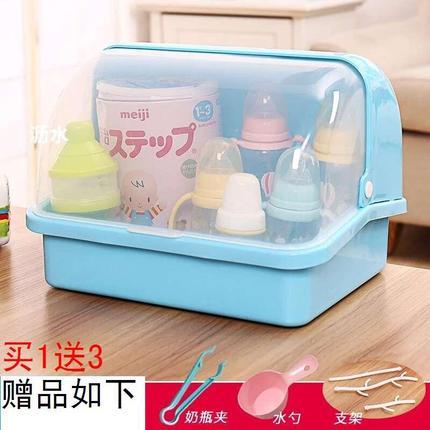 Ребенок бутылочка для кормления магазин депозит коробка сухой полка грейферный пыленепроницаемый ящик ребенок посуда в коробку сухое молоко коробка бутылочка для кормления полка